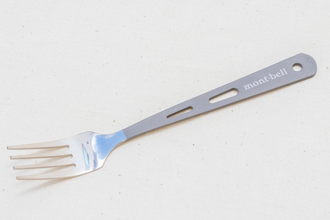 モンベルのチタンカトラリーの「チタンスプーン&フォークセット」のフォーク