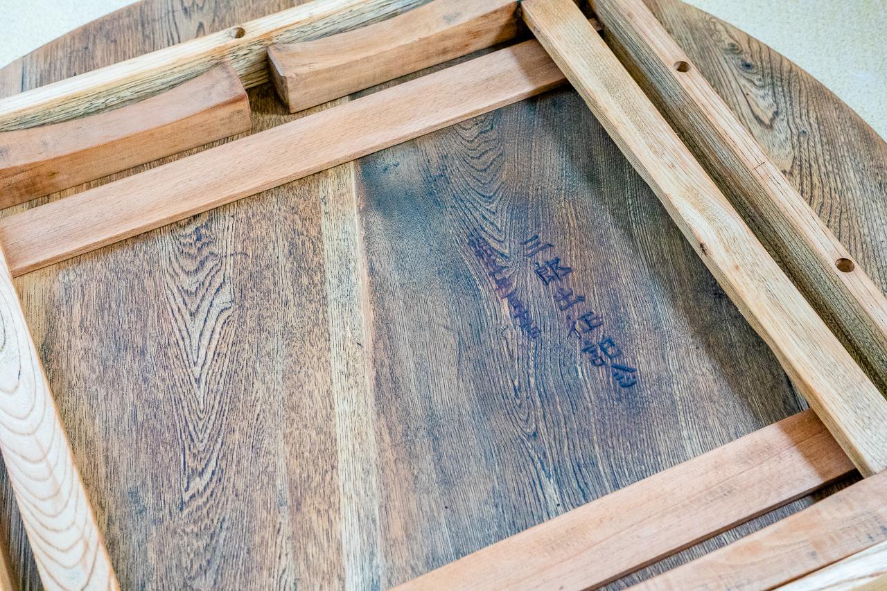 昭和十六年一月十一日の三郎出征記念の刻印があるちゃぶ台