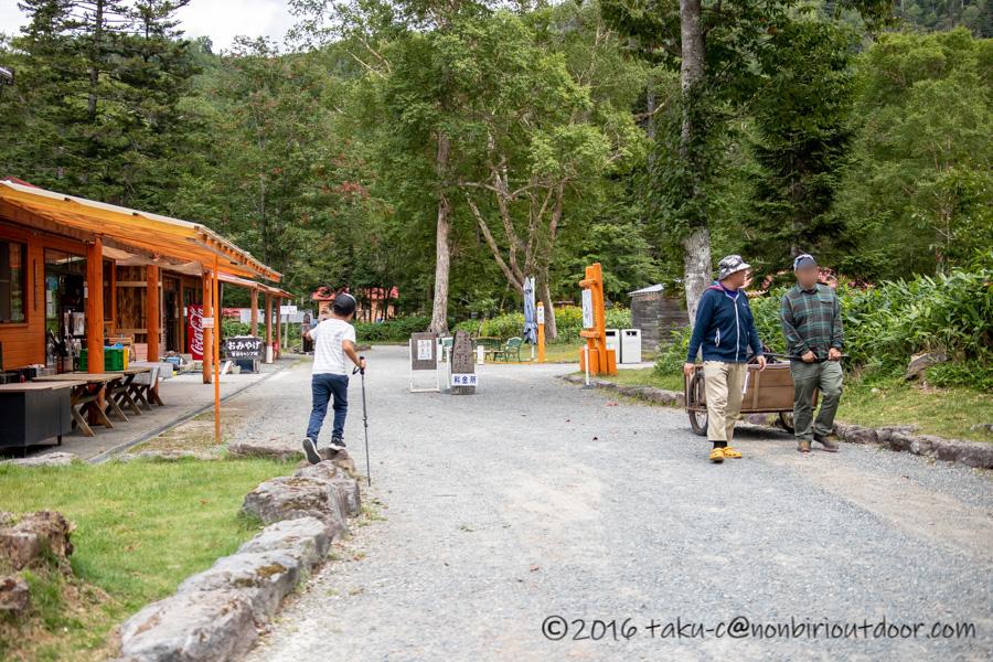 菅沼キャンプ村の風景