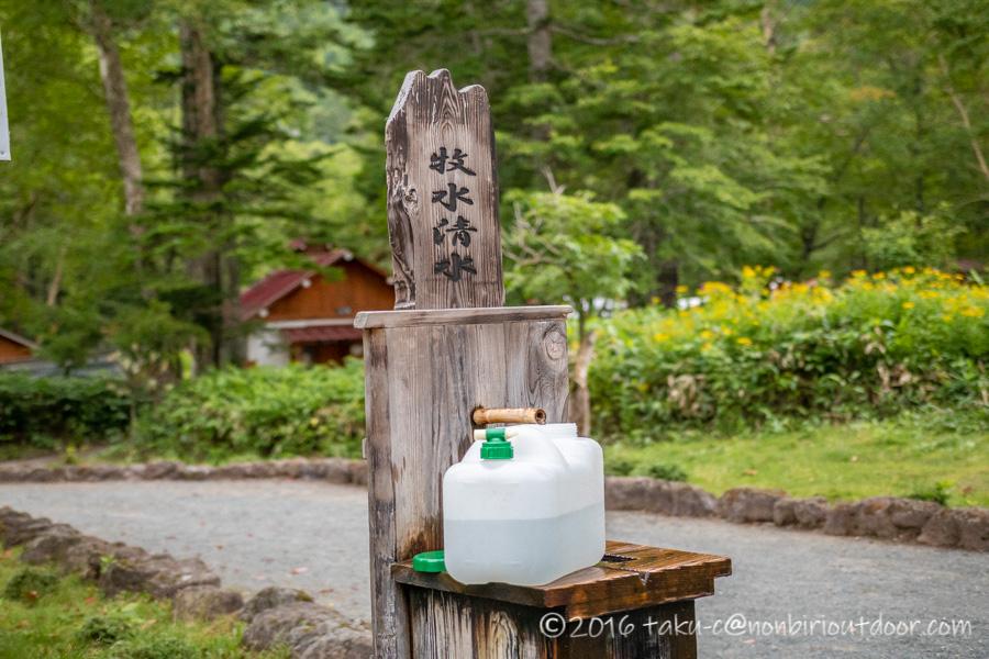 菅沼キャンプ村にある湧き水