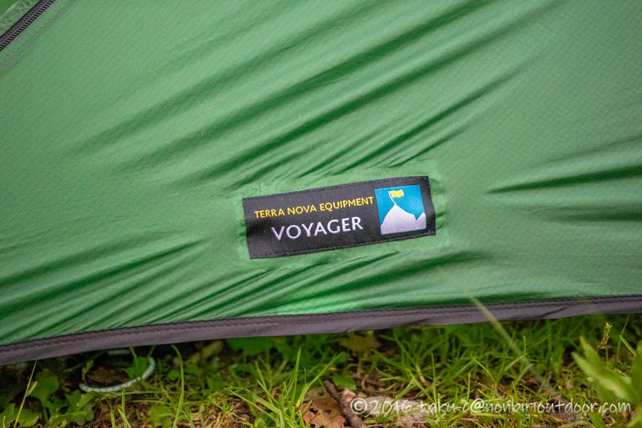 イギリスのアウトドアメーカであるTERRA NOVAのテント
