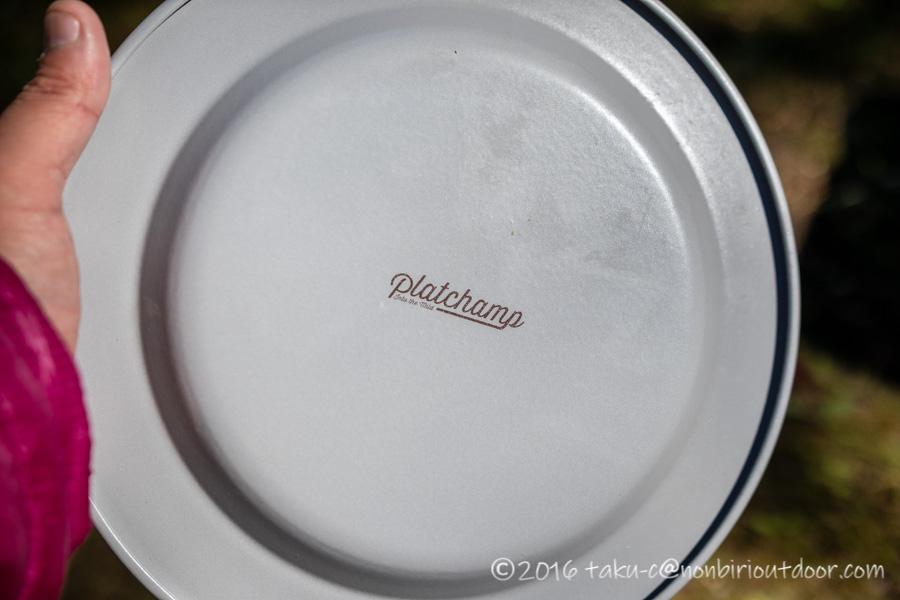 キャンプで使ったホーロー食器platchampのFLAT PLATE 25