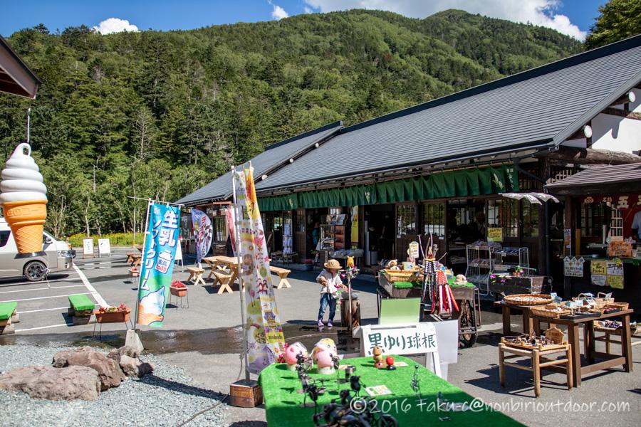 菅沼キャンプ村の向かいにあるドライブイン菱屋の菅沼営業所