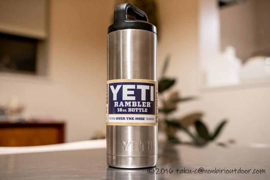 YETIの水筒RAMBLER18oz BOTTLEを買いました