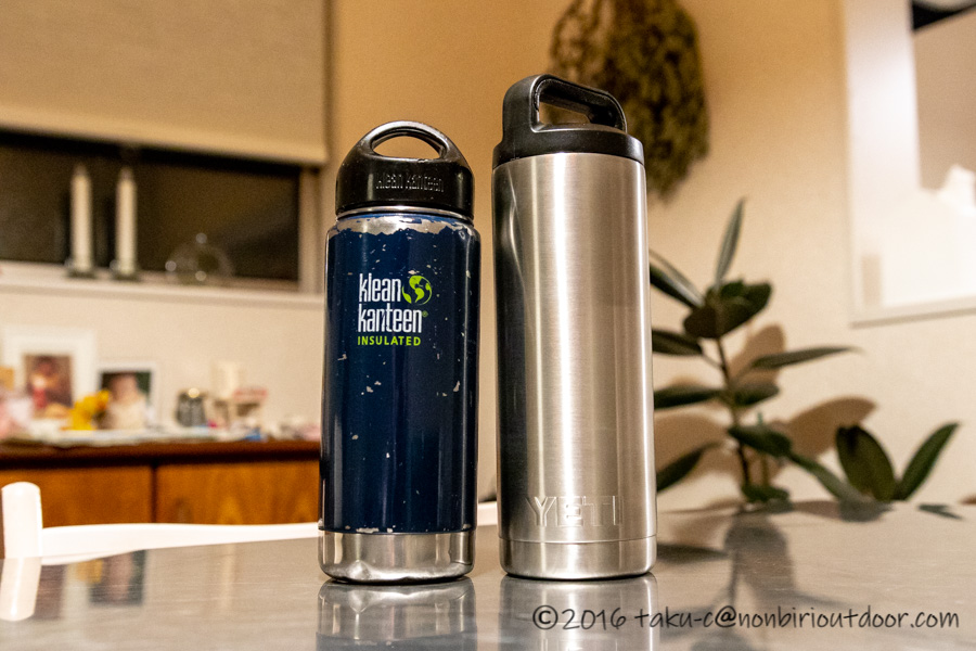 YETIの水筒RAMBLER18oz BOTTLEとKlean kanteen INSULATEDの比較