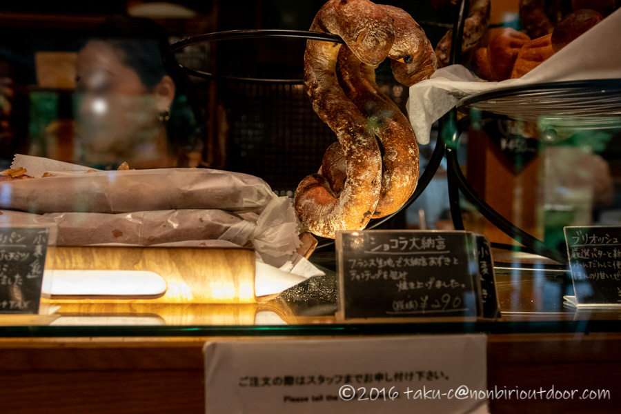 ベーカリー&レストラン沢村の軽井沢ハルニレテラス店のパン
