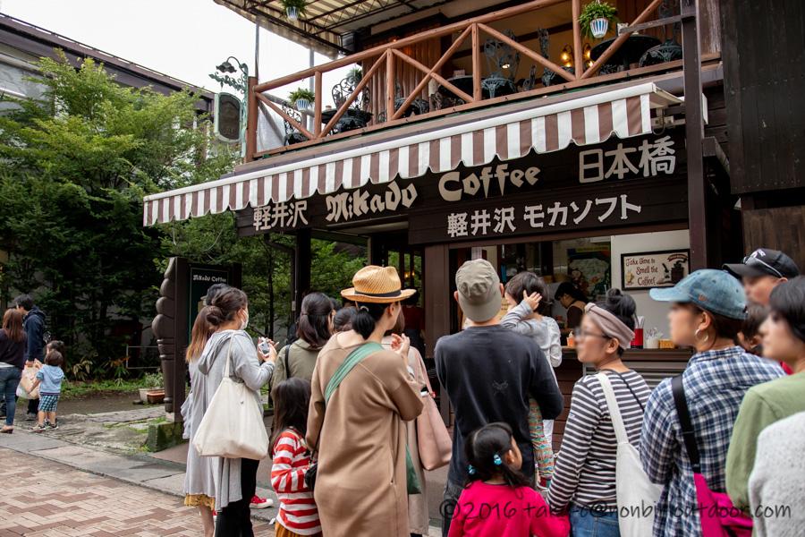 軽井沢の旧軽井沢銀座通りのソフトクリーム屋さん