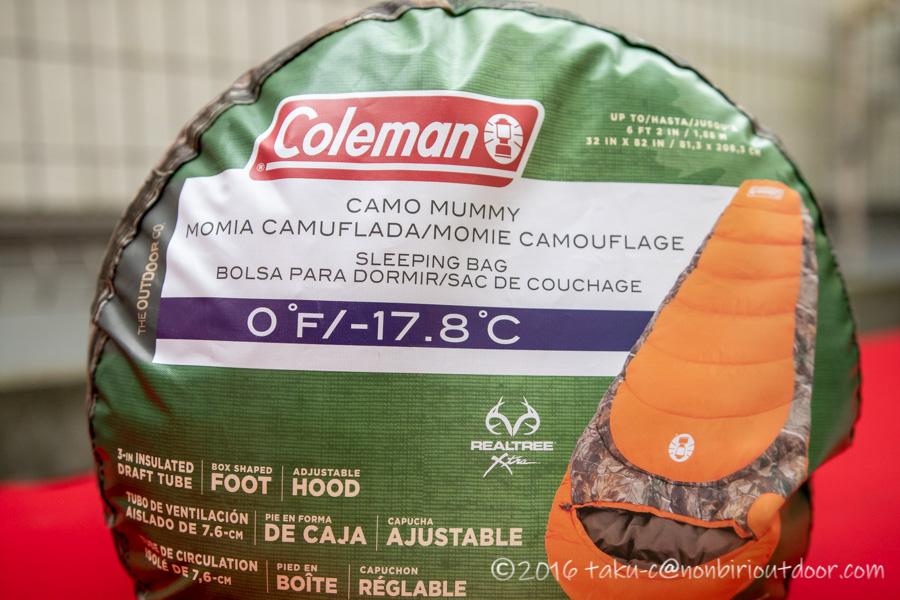 コストコ寝袋のコールマンRealtree Xtra Camo MUMMY SLEEPING BAGのスペック