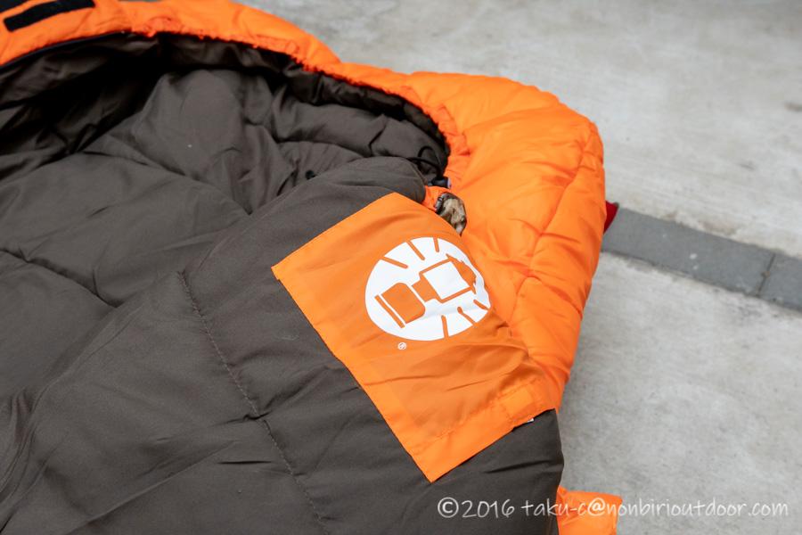 コストコ寝袋のコールマンRealtree Xtra Camo MUMMY SLEEPING BAGの内側のポケット