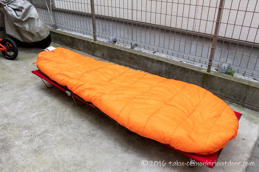 コストコ寝袋のコールマンRealtree Xtra Camo MUMMY SLEEPING BAGの裏側