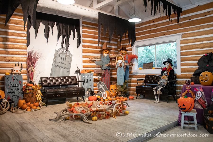 赤城オートキャンプ場のハロウィンキャンプで使われる写真セット