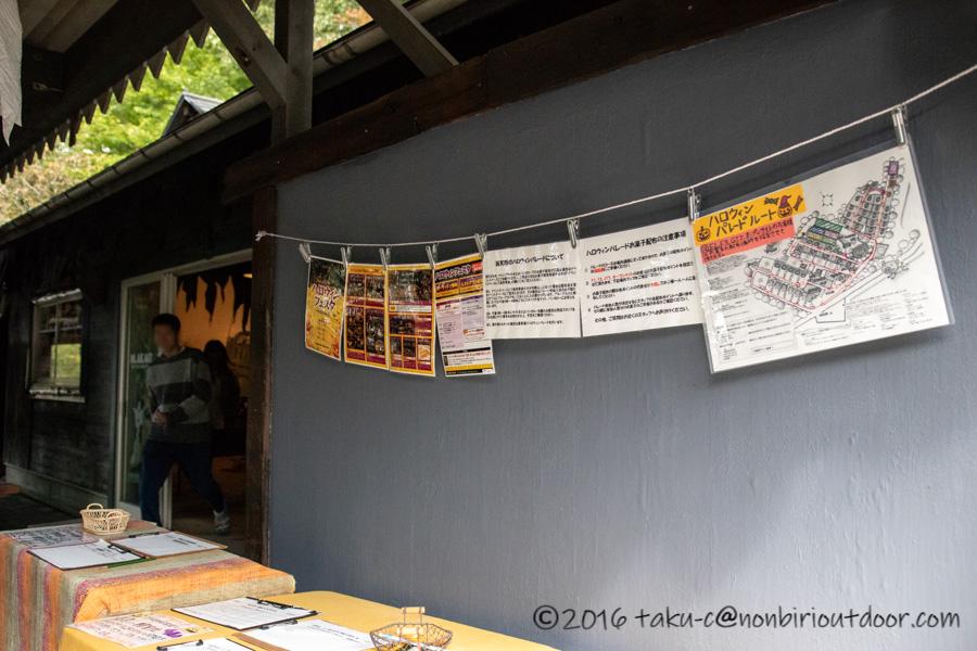 赤城オートキャンプ場のハロウィンキャンプのスケジュール