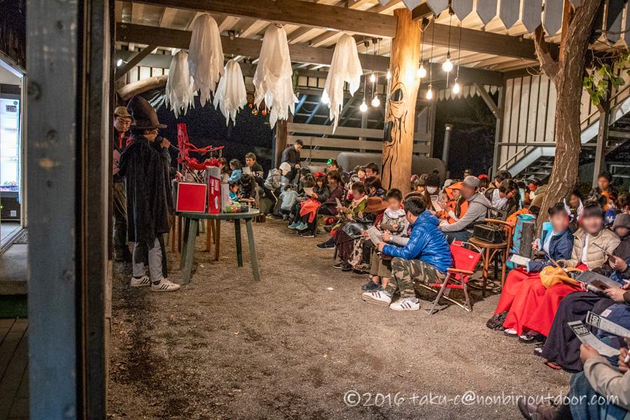 赤城オートキャンプ場のハロウィンビンゴ大会の風景