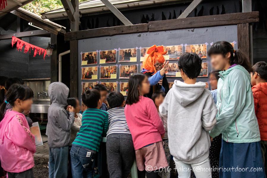 赤城オートキャンプ場のハロウィン仮装コンテストの写真