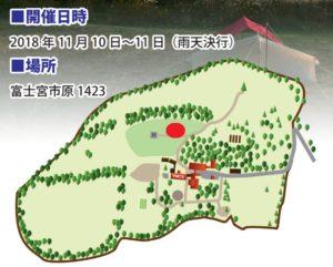 富士山YMCAグローバルエコヴィレッジの地図