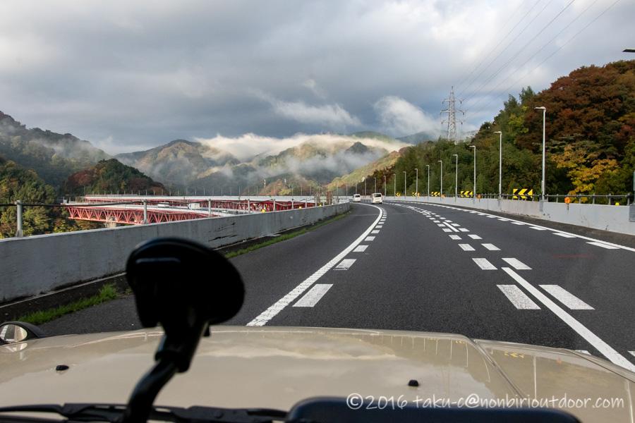 富士山YMCAグローバルエコヴィレッジに向かうために進路を西に。