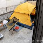 クリスマスは自宅でキャンプ?!