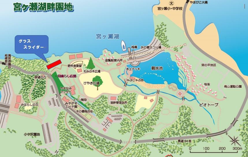 宮ヶ瀬湖の地図