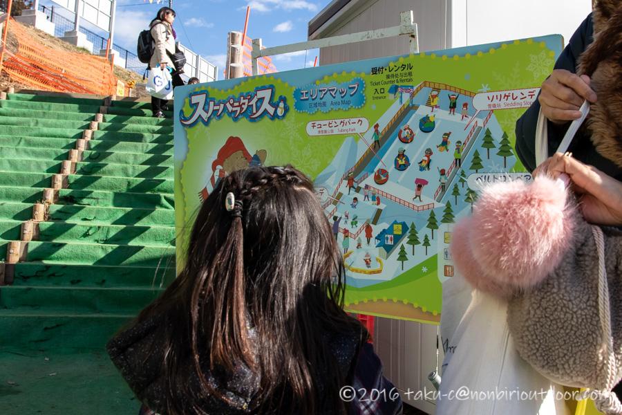 相模原プレジャーフォレストのスノーパラダイスに遊びに行ってきました。