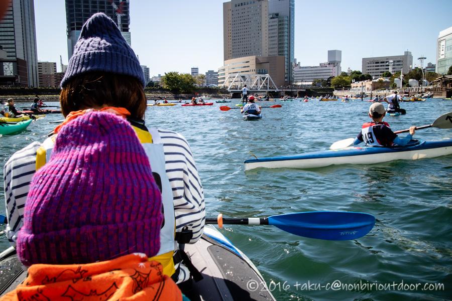 第37回横浜縦断カヌーフェスティバルのBコーススタート待ち
