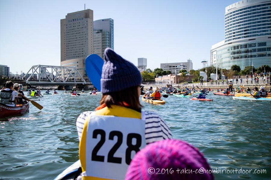 第37回横浜縦断カヌーフェスティバルのBコーススタート直後