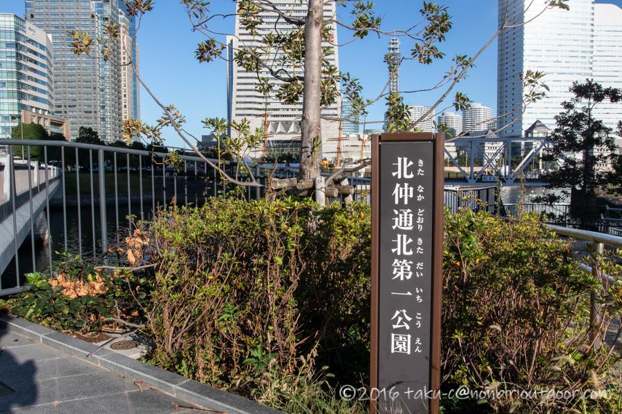 第37回横浜縦断カヌーフェスティバルの駐車場