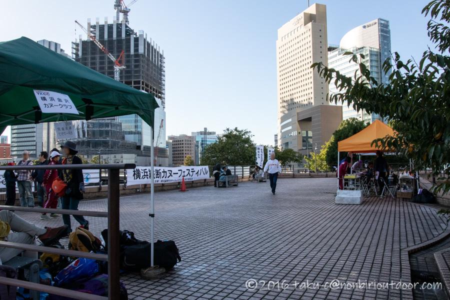 第37回横浜縦断カヌーフェスティバルの開会式場