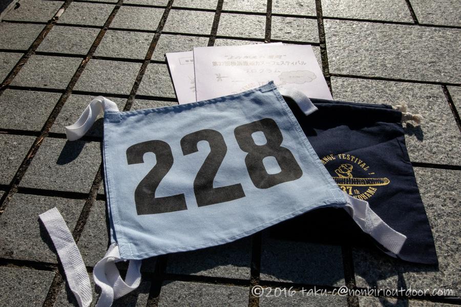 第37回横浜縦断カヌーフェスティバルのゼッケン