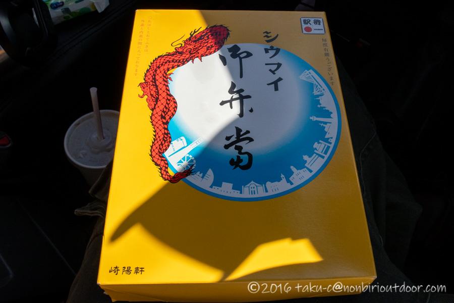 第37回横浜縦断カヌーフェスティバルの崎陽軒のお弁当
