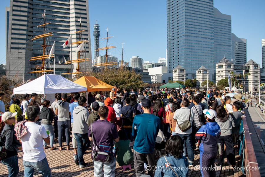 第37回横浜縦断カヌーフェスティバルの閉会式