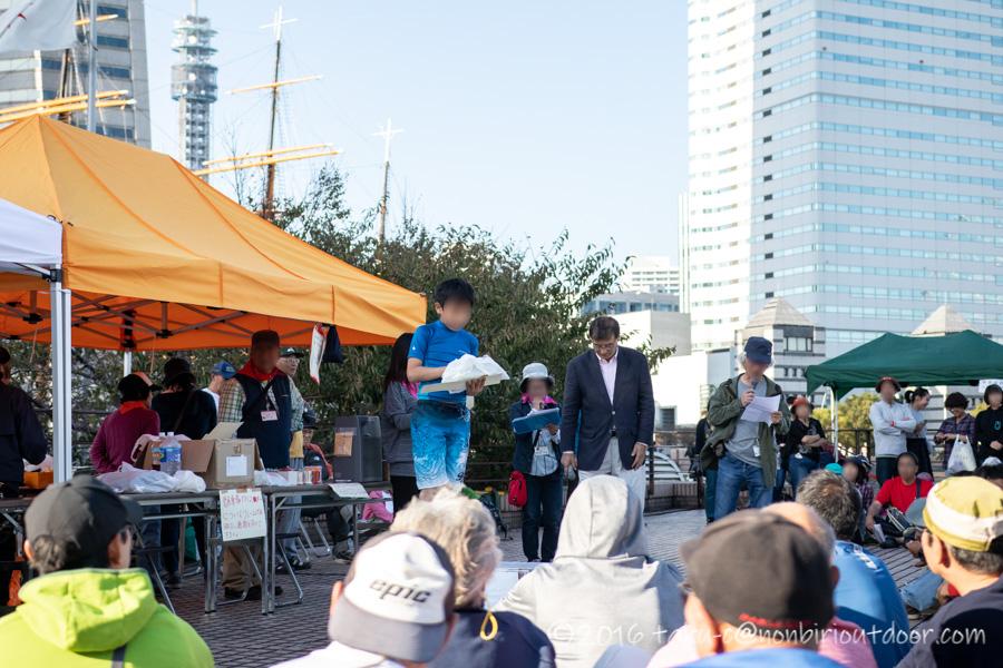 第37回横浜縦断カヌーフェスティバルの表彰式