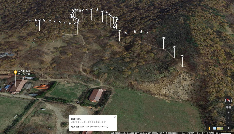 Google Map 3D 五光牧場オートキャンプ場の展望台
