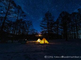 五光牧場オートキャンプ場で雪中キャンプの夜のテント