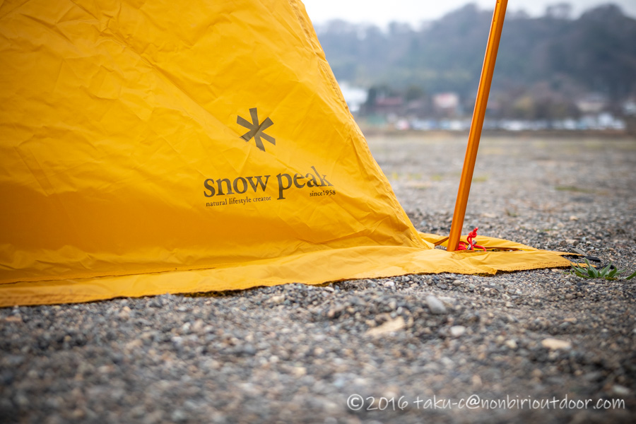 スノーピークのセル2のロゴ