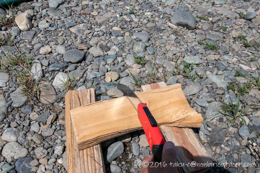 のこぎりのサムライ210mmの万能刃で薪を切ってみた