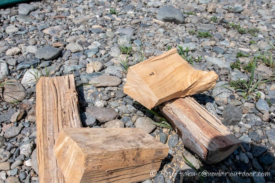 のこぎりのサムライ210mmの万能刃で切った薪