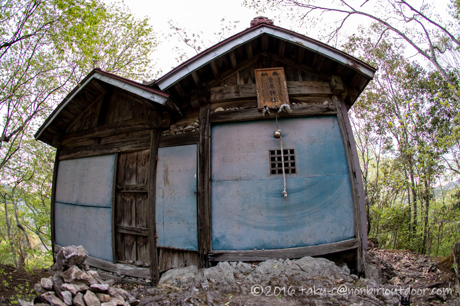 茂木町の鎌倉山展望台から菅原神社へ向かう