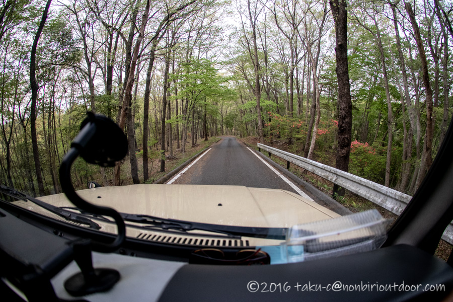 茂木町の鎌倉山から鷲の巣キャンプ場への帰り道