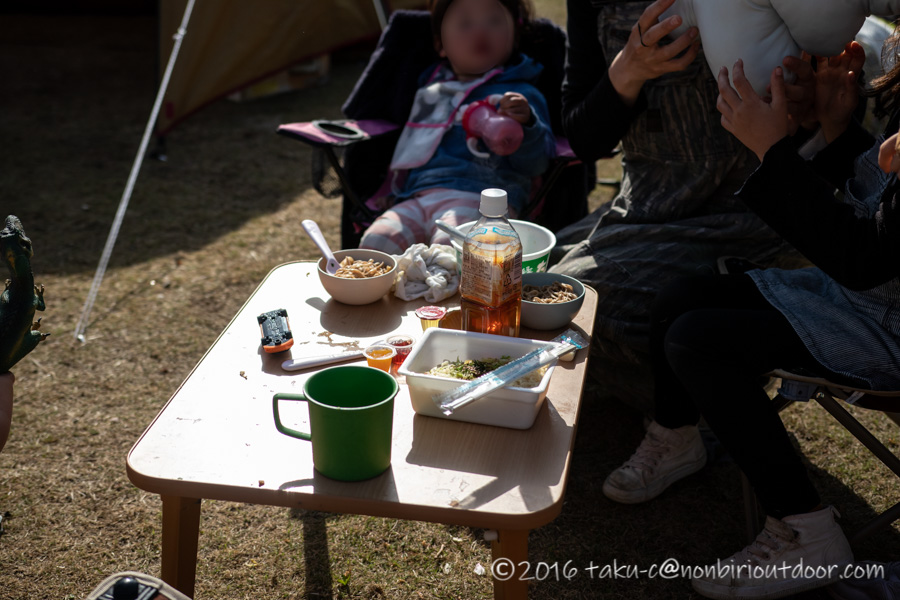 キャンプの朝食はカップラーメン