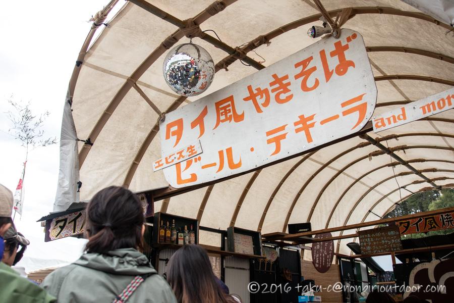 2019年の笠間の陶炎祭(ひまつり)の出店