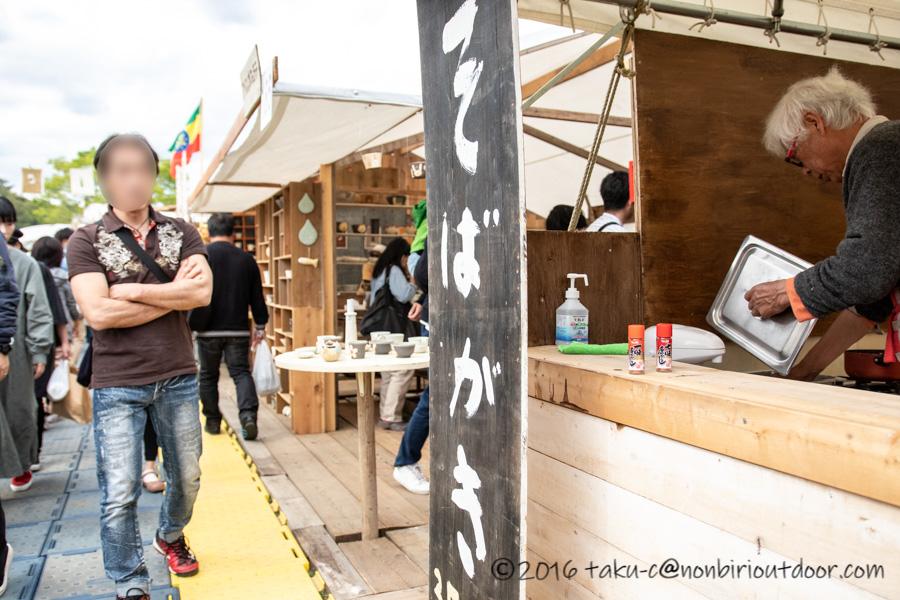 2019年の笠間の陶炎祭(ひまつり)でそばがき