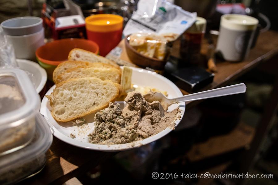 鷲の巣キャンプ場での夕飯