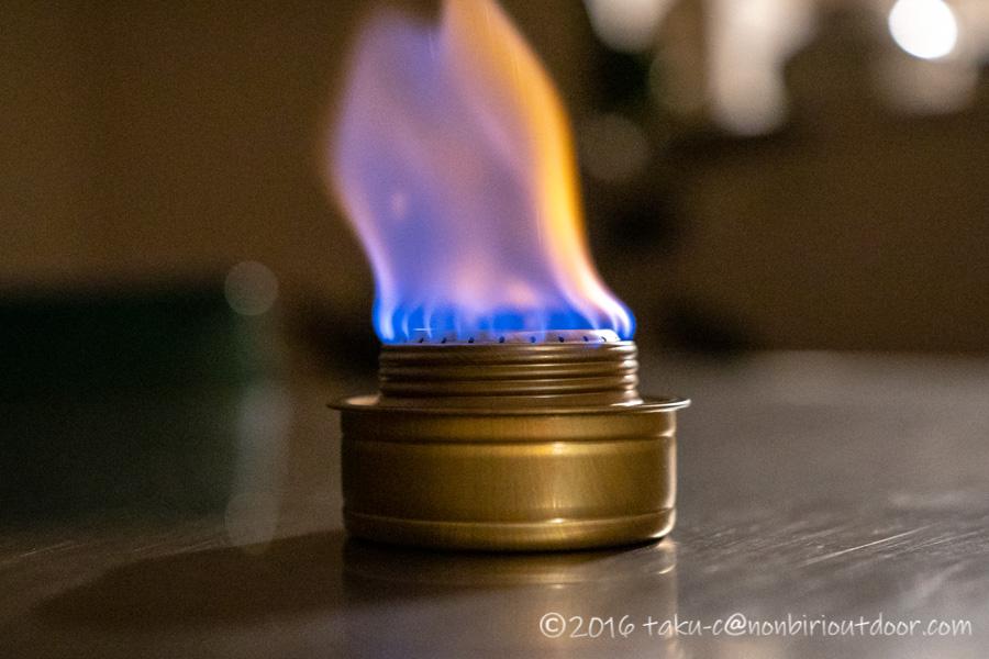 trangia(トランギア)のアルコールバーナーを着火したところ