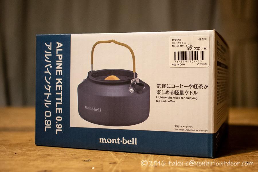 モンベル(mont-bell)のアルパインケトル 0.9Lのパッケージ