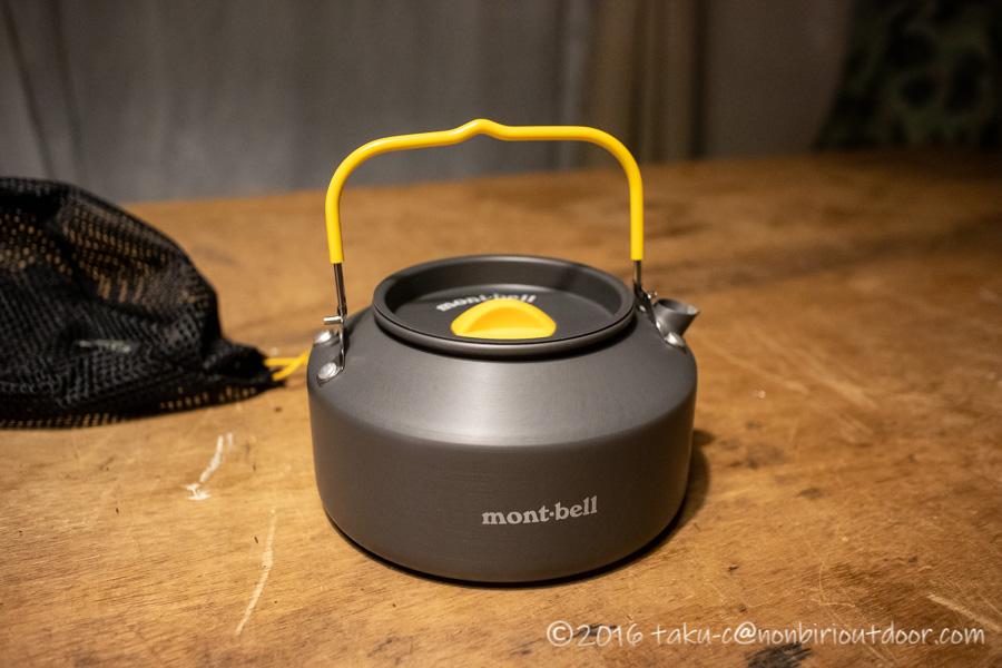 モンベル(mont-bell)のアルパインケトル 0.9Lの外観