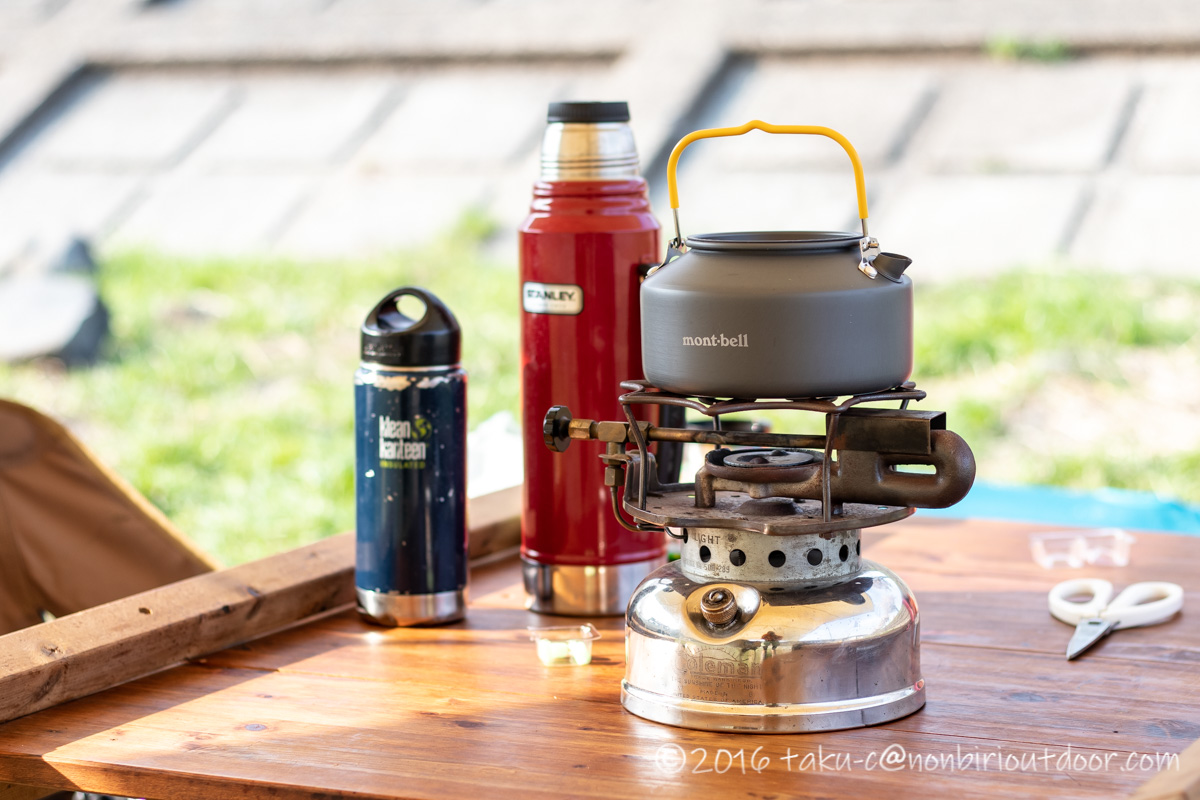 田代運動公園のデイキャンプでモンベルアルパインケルト0.9Lでお湯を沸かす