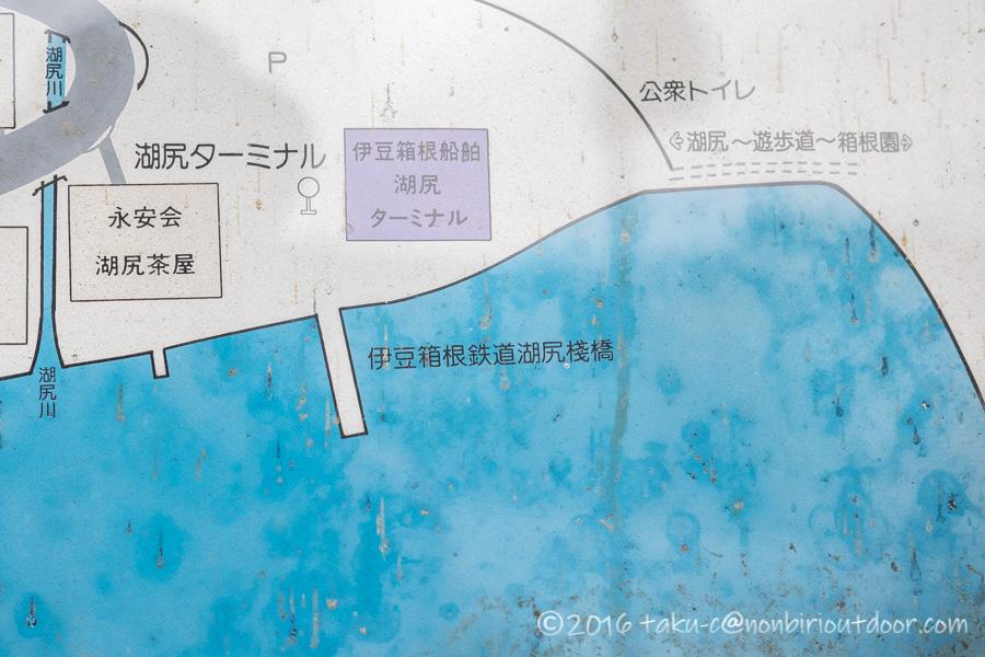 箱根の芦ノ湖周辺地図