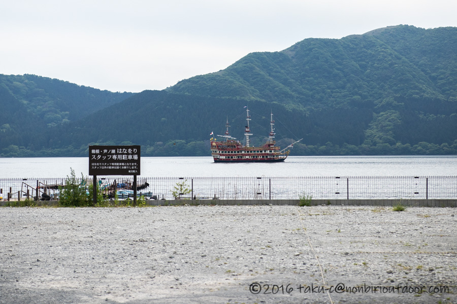箱根の芦ノ湖の遊覧船