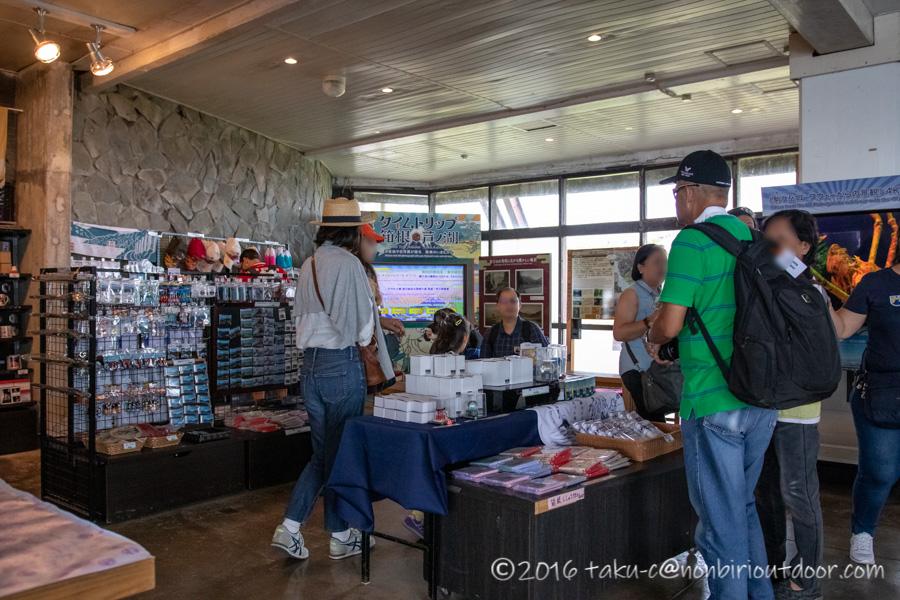 箱根の駒ヶ岳ロープウェイのお土産売り場