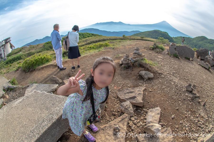 箱根の駒ヶ岳山頂からの富士山と記念撮影